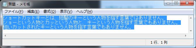 150510_keyboard_02