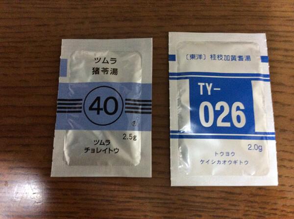 150622_kanpou_01