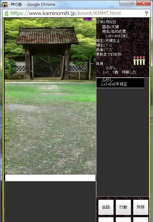 150722_kaminomiti_01