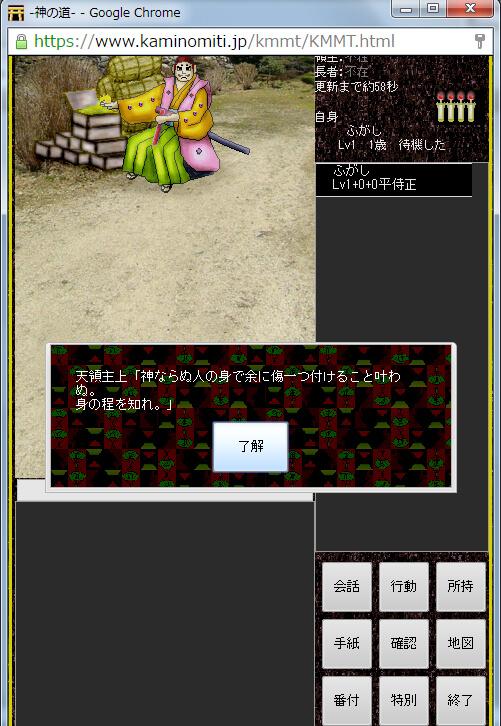 150722_kaminomiti_02