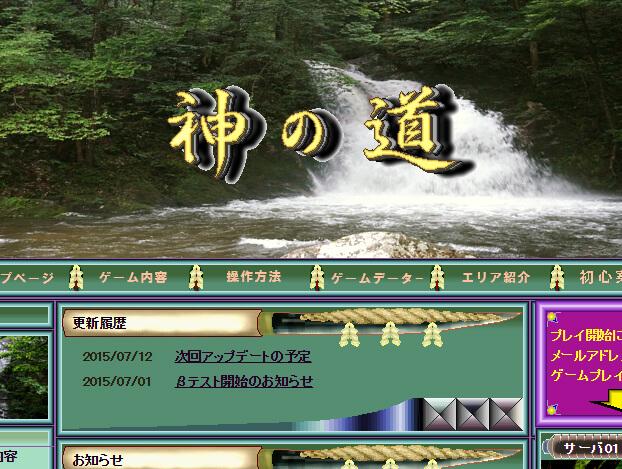 150722_kaminomiti_04