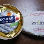 フランス土産で買ってきたバターが美味しい