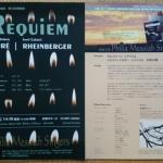 ラインベルガー レクイエムop60 は今まで演奏された記録の少ない曲です