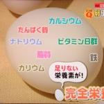 【あさイチ】スゴ技Q 絶対やってみたい!ゆでたまごの綺麗なむき方とふわふわオムレツ作り方