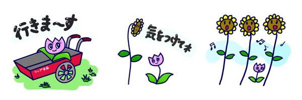 160328_st_01