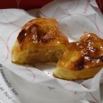 【RINGO】アップルパイのお土産!カスタードクリームも入ってて美味しかった