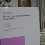 【Petites voix】自主練習成果発表できました!