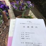 【Petites voix】関東アンコンに向けて最終練習しました!