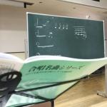新曲先生練習は【ルネサンス曲】講習でスタートしました!