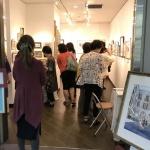 親友の【水彩画個展】に横浜そごうに行ってきました!