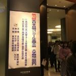 【全日本合唱コンクール全国大会】2017室内合唱の部聴いてきました!