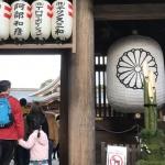 初詣は寒川神社に行ってきました