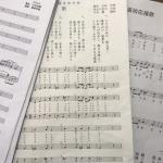 【青春かながわ校歌祭】校歌以外の曲も練習を開始しました!