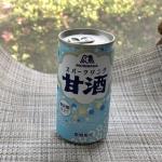 【スパークリング甘酒】MORINAGAの新商品 飲んでみた!