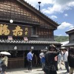 【おはらい町】伊勢神宮内宮の参道は素敵な観光スポット!<食事編>