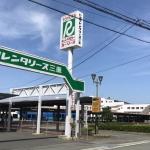 【トヨタレンタカー】津・松阪・伊勢・志摩 観光にレンタカーを借りてみました!