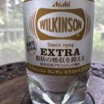 【ウィルキンソン タンサン エクストラ】脂肪の吸収を抑える炭酸水にはまってます!