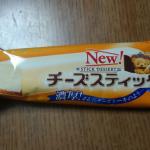 チーズケーキみたいな 美味しいアイス!
