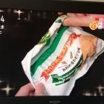 【あさイチ】スゴ技Q巻物特集 お菓子袋とコードの便利な巻き方、やってみたらホントに便利!