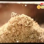 【あさイチ】とろろ昆布の粉作ってみました!使いやすくてとてもいいです