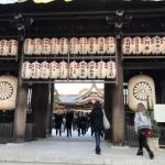 【寒川神社】駆け込み初詣してきました