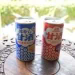 【甘酒】森永の赤缶と青缶!飲み比べてみました