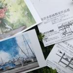 【花装飾】今年も水彩画作品展でリリスと山手234番館にお花を飾ります!