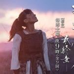 【精霊の守り人】NHKシーズン3最終章 視聴完走した感想