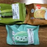 【セブンプレミアム】創作和菓子3種食べてみた!
