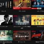 【Netflix】海外ドラマ好きの私が選ぶゴールデンウィークにおすすめの10作品
