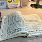 【ハイドン四季】酒盛りの歌は続く!