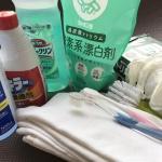 【あさイチ】クイズとくもり、汚れに合った洗浄剤の選び方!大掃除に必見でした!