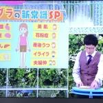 【あさイチ】アブラの新常識SPオメガ3とオメガ6バランス良く健康に!