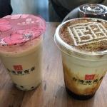 【台湾甜商店 】戸塚店台湾スイーツとタピオカミルクティー飲んできました!