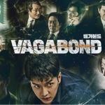 【VAGABOND バガボンド】アクションサスペンスの全16話!面白くて一気に観ました!ネタバレあり