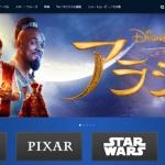 【(公式)ディズニーシアター】Disney THEATER 初月無料!登録してテレビで観てみました!