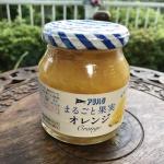 【アヲハタまるごと果実オレンジ】砂糖不使用で昔のマーマレードとは全く違う美味しさです!