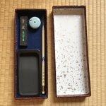 【ミニ写経セット】本石硯の日本製で箱も綺麗です