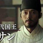 【王の涙】ヒョンビンの除隊後復帰作 イ・サンの暗殺未遂事件を扱った映画!面白いです!