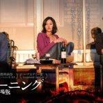 【バーニング劇場版】村上春樹原作の短編小説を映像化した作品