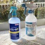 【窓の黒カビ掃除】予防効果もあってアルコールが便利!