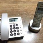 【SHARP JD-XG1】無線式電話器 電話線に繋がないのでどこにでも置けて便利です!