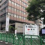 大手町【自衛隊東京大規模接種センター】モデルナワクチン接種してきました!