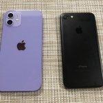 【機種変更】iphone7からiphone12に機種変更しました!