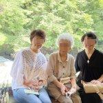 【紫雲荘】箱根塔ノ沢の温泉に行ってきました!