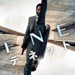 【TENET テネット】Netflix 2回以上観ると面白さが倍増するアクションサスペンス!