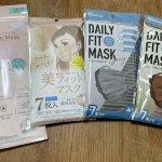 【不織布カラーマスク】機能もしっかりした不織布のカラーマスクのお気に入り